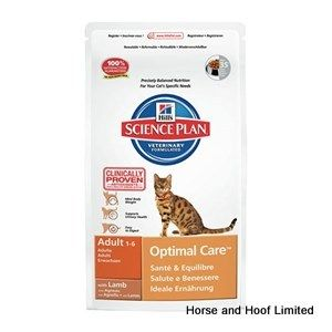 Hills Feline Lamb Cat Food 5kg