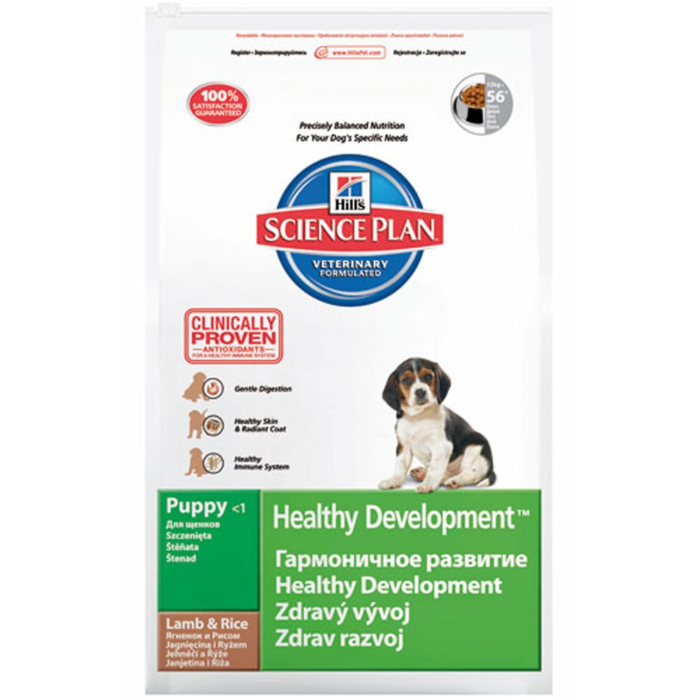 Hills Science Plan Puppy with Lamb & Rice 3kg